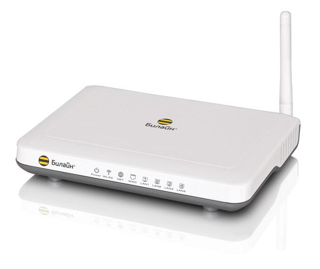 SatSERVIS_ :: Билайн N150L - интернет роутер ...: servis23.ru/router_beeline_n150l.html