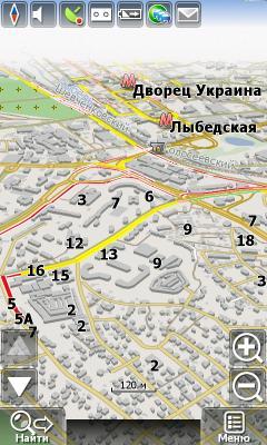 Обновление карт навител 2016 скачать для навигатора бесплатно